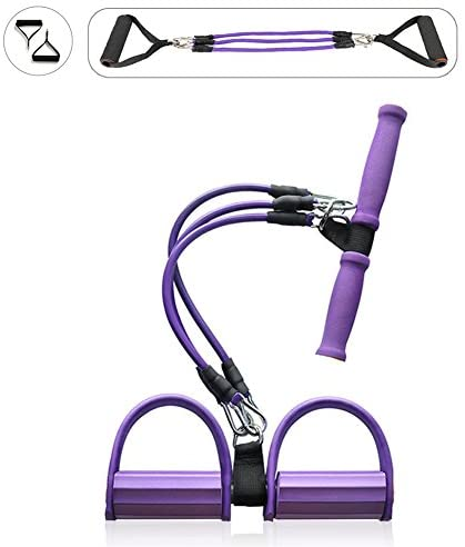 BatteryMon Resistance Exercise Latex Tension Bands, Sit-up Exercise Device for Workout Training Abdominal Fitness Equipment Chest Expander (Color Send in Randomly)